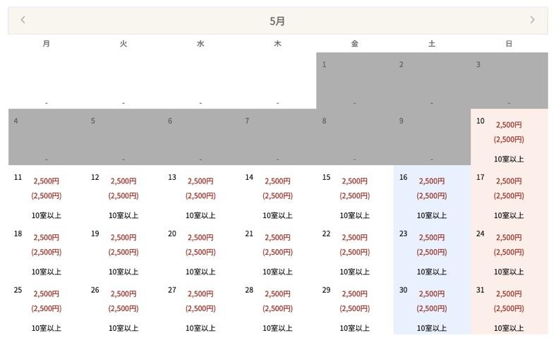 「アパホテル(銀座 京橋」のカレンダー