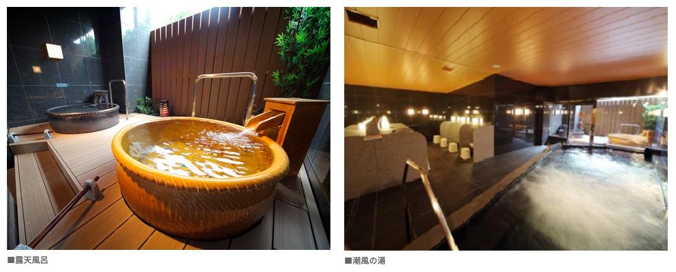アパホテル東京潮見駅前:大浴場(浴槽2)