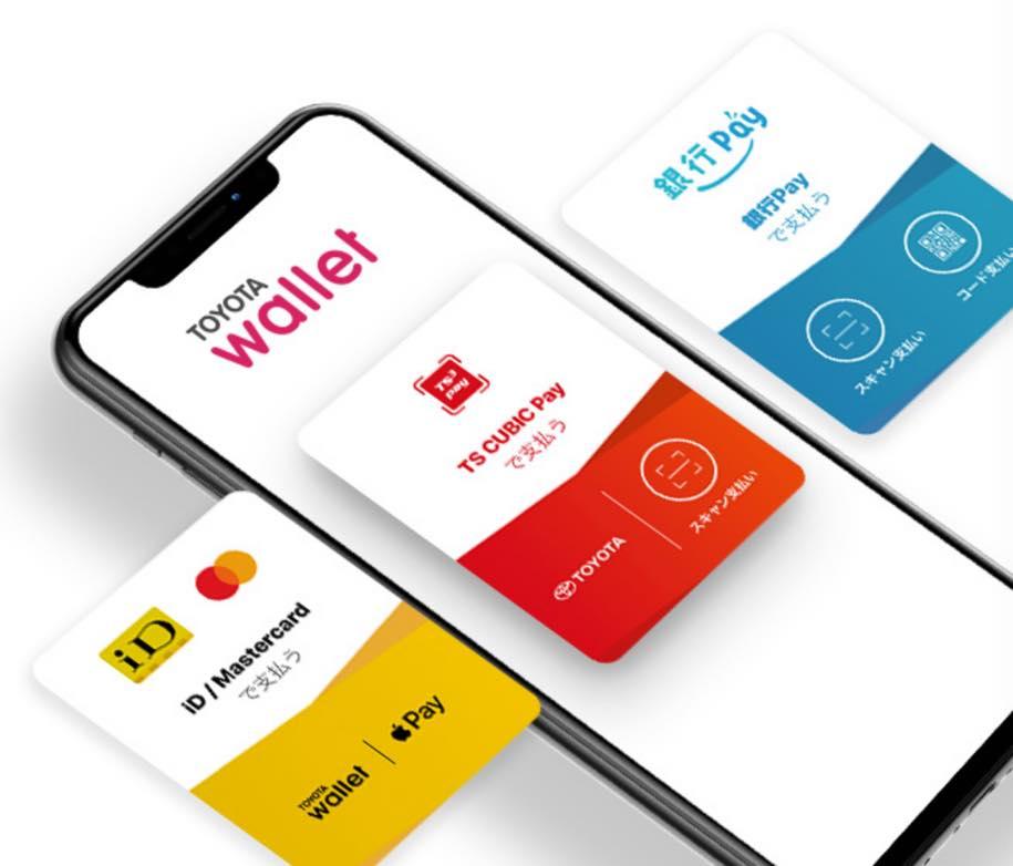 TOYOTA Wallet(トヨタウォレット)の決済方法