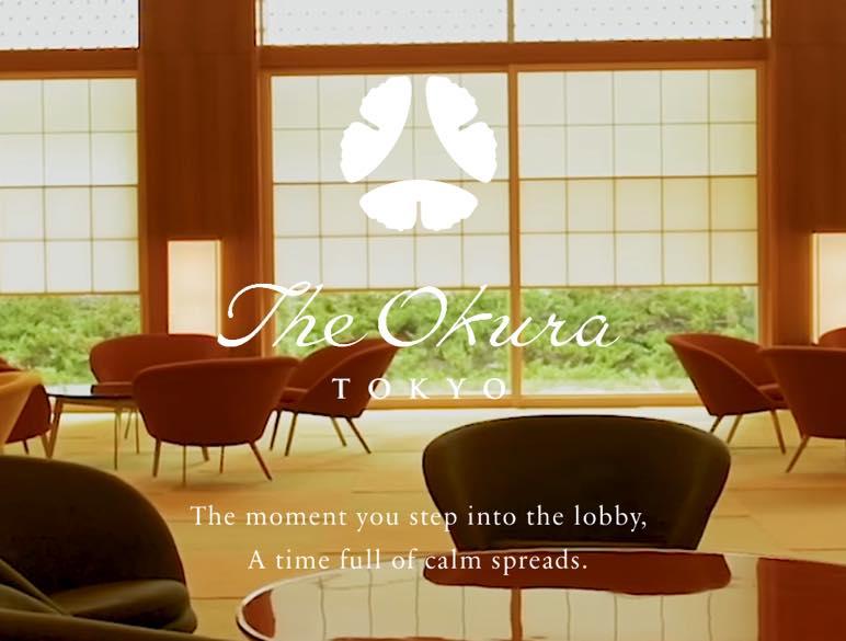The Okura Tokyo(オークラ東京):ロゴ