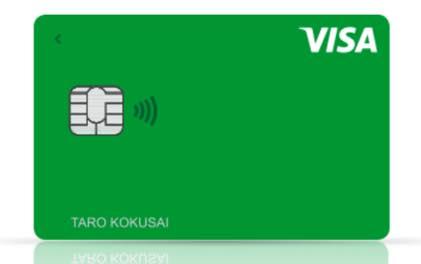 Visa LINE Payクレジットカードの券面