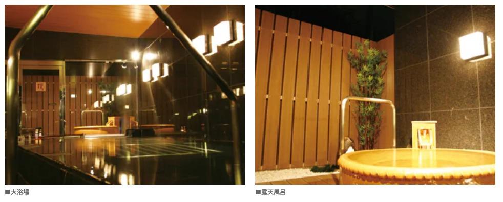 アパホテル東京潮見駅前:大浴場(浴槽1)
