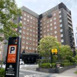 アパホテル東京潮見駅前 宿泊記!東京ディズニーリゾートに近くアクセス便利!