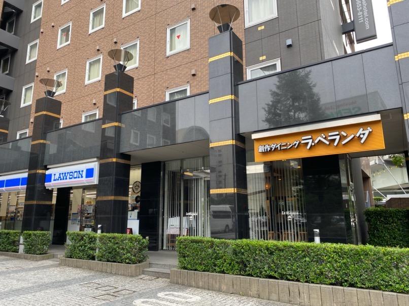 アパホテル東京潮見駅前:ホテル1階の施設(コンビニ&レストラン)