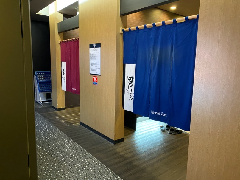 アパホテル東京潮見駅前:大浴場(男湯&女湯)