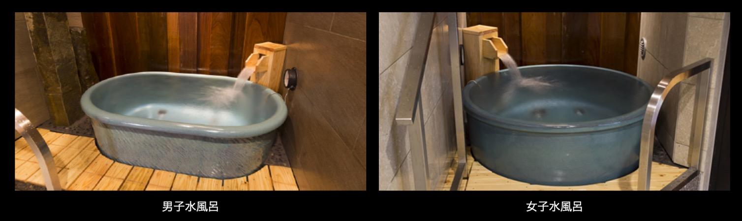 ドーミーインPREMIUM東京小伝馬町「大浴場」:水風呂