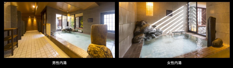 ドーミーインPREMIUM東京小伝馬町「大浴場」:内湯