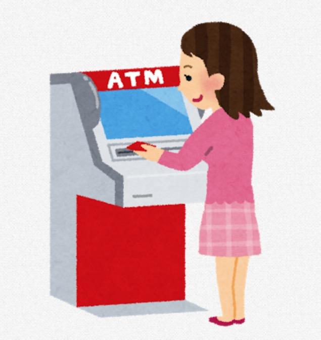 ATMでキャッシングのイメージ