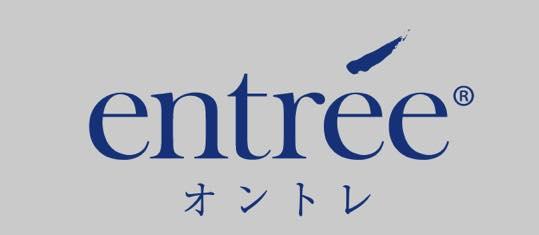 「オントレ(entree)」のロゴ