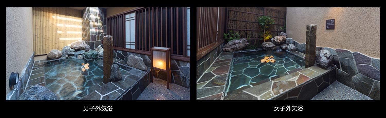 ドーミーインPREMIUM東京小伝馬町「大浴場」:外湯