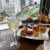 パレスホテル東京のクラブラウンジをブログレポート!アフタヌーンティー&カクテルタイム!