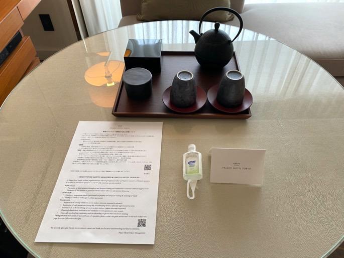 パレスホテル東京:客室(日本茶)