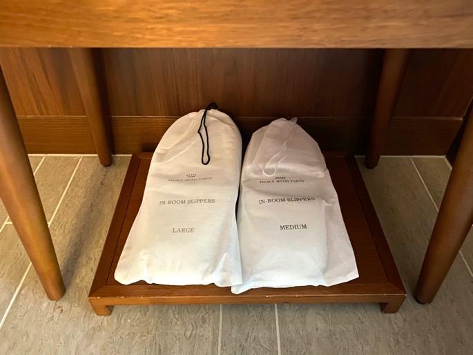 パレスホテル東京:客室(スリッパ1)