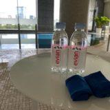 パレスホテル東京のプール&ジム、サウナを「エビアンスパ」で体験レポート!