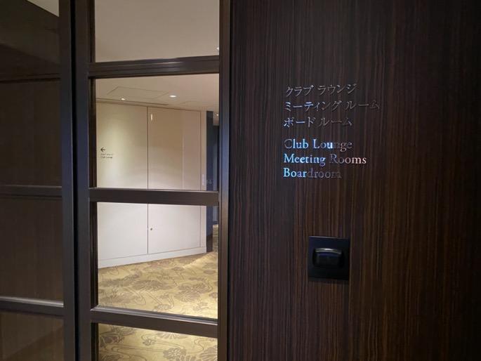 パレスホテル東京「クラブラウンジ」:エントランス