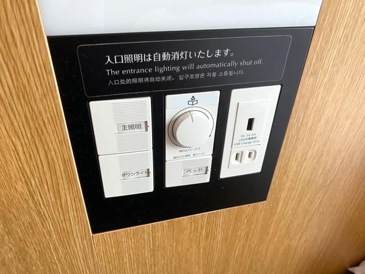 ドーミーインPREMIUM東京小伝馬町「ダブルルーム」:照明コントロール
