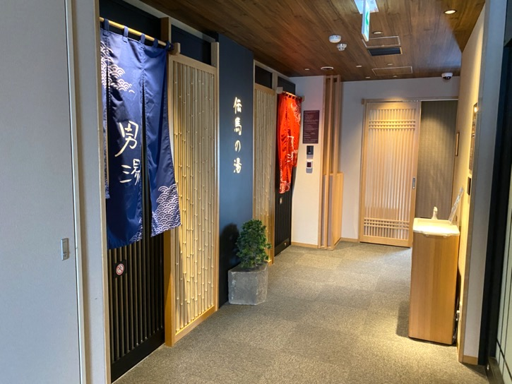 ドーミーインPREMIUM東京小伝馬町「大浴場」:入り口
