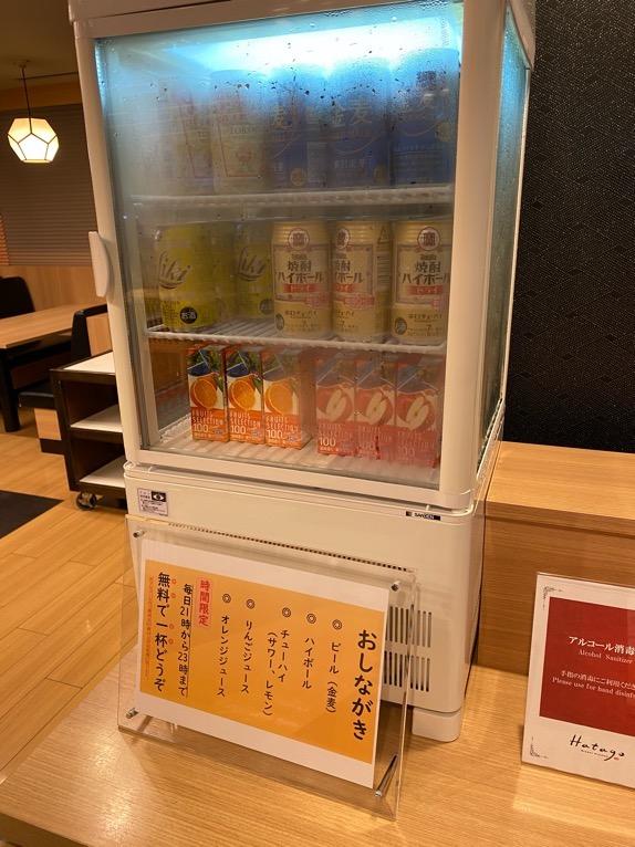 ドーミーインPREMIUM東京小伝馬町「夜鳴きそば」:ドリンクサービス
