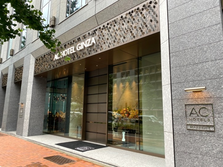 ACホテル東京銀座:外観(エントランス)
