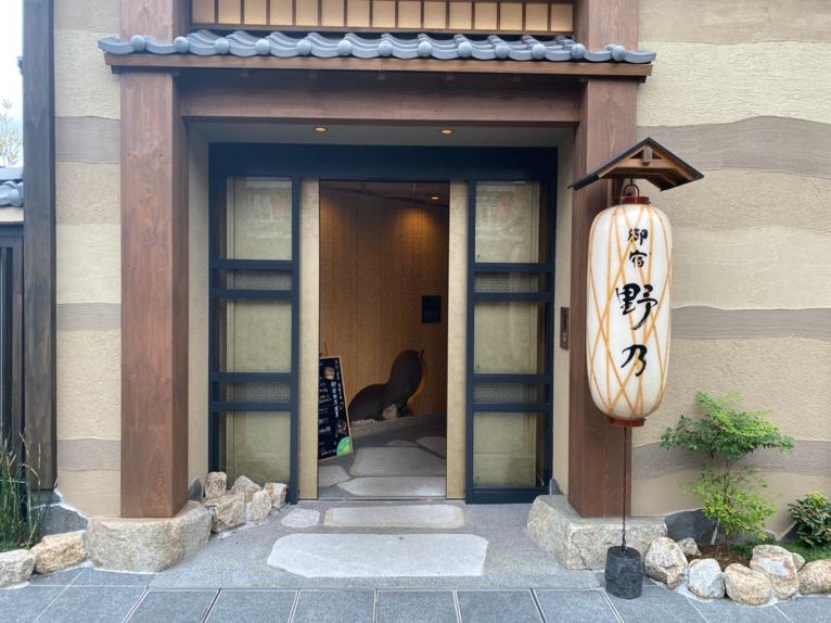 「御宿 野乃 浅草」の正面玄関