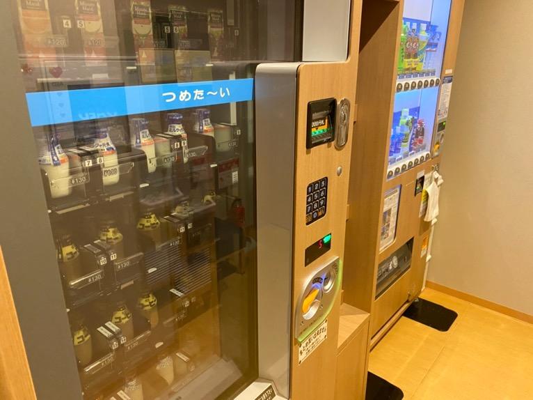 「御宿 野乃 浅草」の大浴場:自動販売機