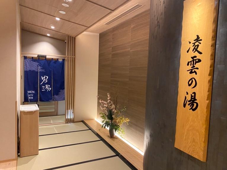 「御宿 野乃 浅草」の大浴場:入り口