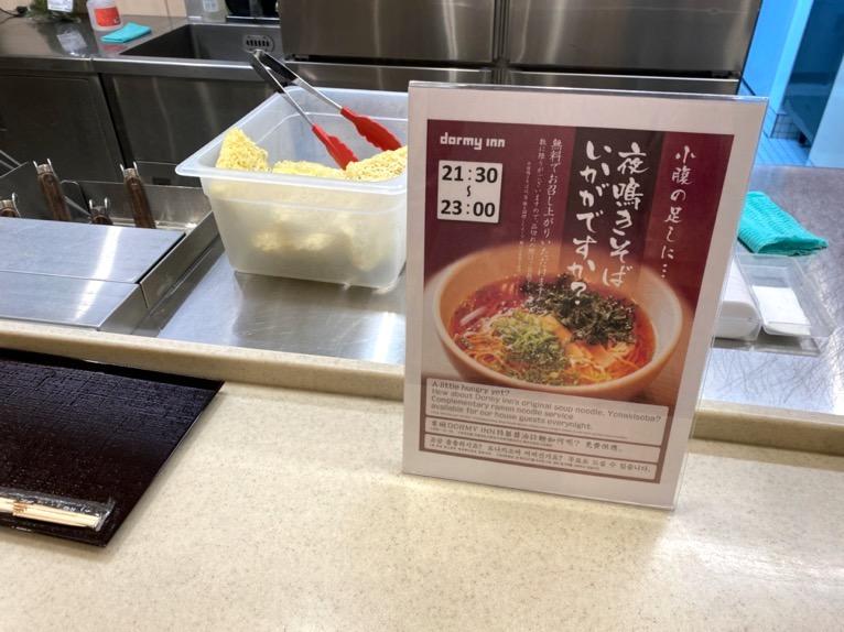 「御宿 野乃 浅草」のレストラン(Hatago):カウンター