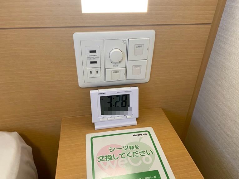 「御宿 野乃 浅草」の客室:スイッチ