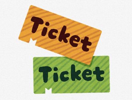 パスポート(チケット)のイメージ