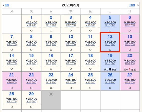 「ホテル近鉄ユニバーサル・シティ」の宿泊カレンダー