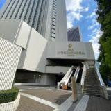ANAインターコンチネンタルホテル東京 宿泊記!クラブルームの客室をブログレポート!