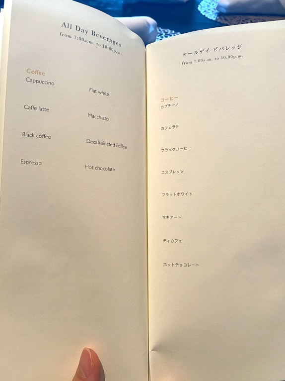 インターコンチネンタルクラブ「アフタヌーンティー」:メニュー(ドリンク1)
