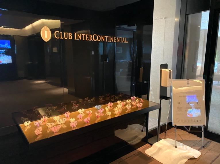 ANAインターコンチネンタルホテル東京のクラブラウンジ:エントランス