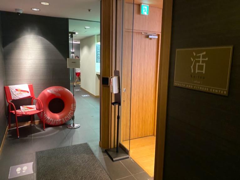 ANAインターコンチネンタルホテル東京:プール&フィットネス