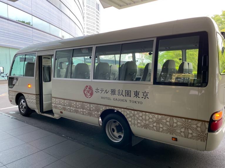 「ホテル雅叙園東京」の無料シャトルバス