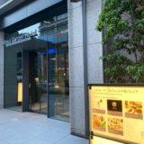 三井ガーデンホテル日本橋プレミア 宿泊記!大浴場付きのビジネスホテルをブログレポート!