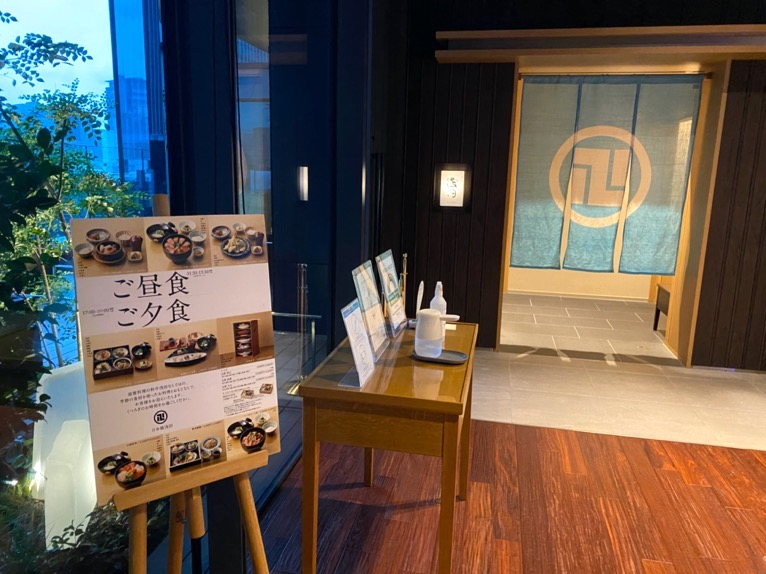 三井ガーデンホテル日本橋プレミア:日本橋浅田