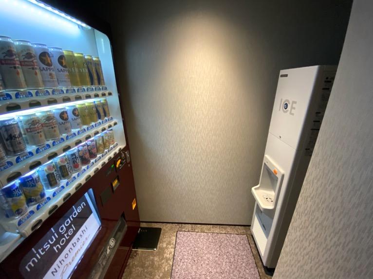 三井ガーデンホテル日本橋プレミア:自動販売機、製氷機