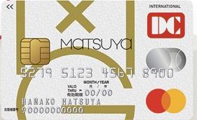 松屋カードの券面