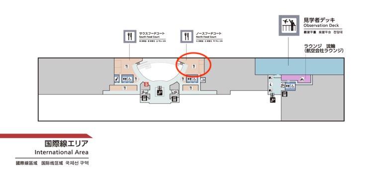 ポーたま「那覇空港国際線フードコート店」の場所