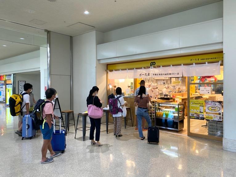 ポーたま「那覇空港国内線到着ロビー店」の外観