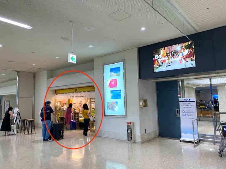 ポーたま「那覇空港国内線到着ロビー店」の場所