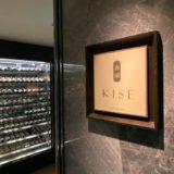 ザ・リッツ・カールトン沖縄のディナーは「喜瀬(KISE)」で鉄板焼きを堪能!料金と割引は?