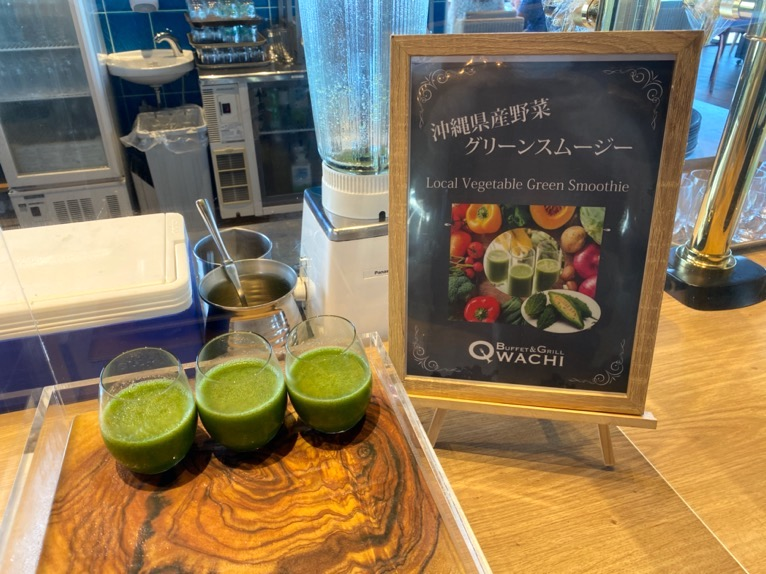 オキナワ マリオット リゾート&スパの朝食「クワッチー」:スムージー
