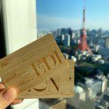 東京エディション虎ノ門 宿泊記!東京タワービューのデラックスルームをブログレポート!