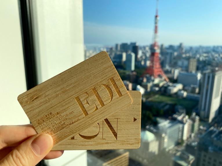 東京エディション虎ノ門:ルームキーと東京タワー