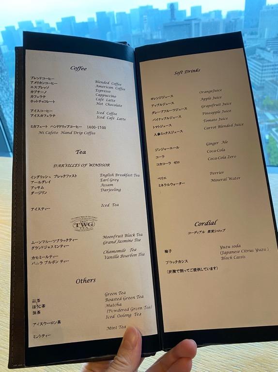ザ・キャピトルホテル東急「クラブラウンジ」:ドリンクメニュー