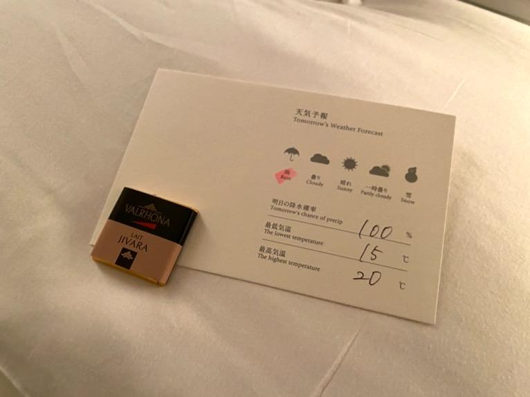 ザ・キャピトルホテル東急「客室」:ターンダウン2