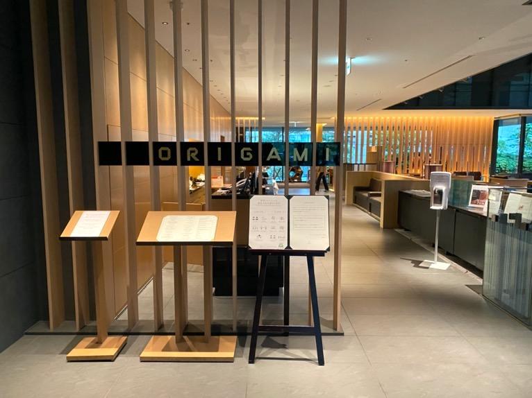 レストラン「オリガミ (ORIGAMI)」:入口(全体)