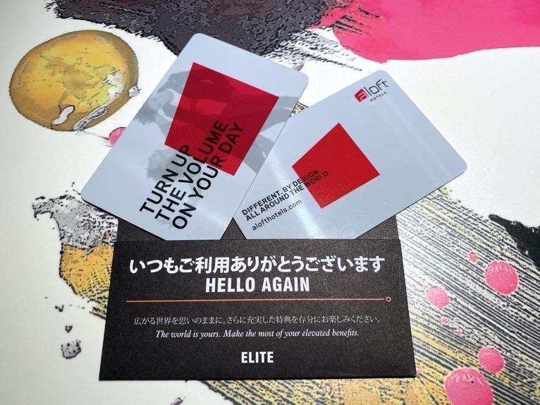 アロフト東京銀座「チェックイン」:ルームキー